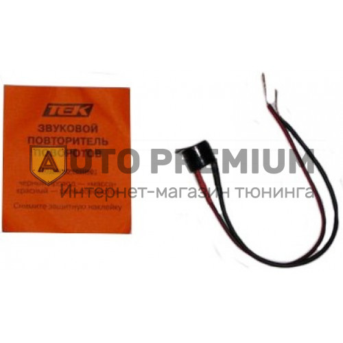 Индикатор звуковой (повторитель) для автомобилей ВАЗ